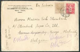 3s. + 13s. Obl. Dc De SAKAI OSAKA Vers Malmédy (Belgium) Renvoi Vers Ostende 18-IX-1936 Via SIberia - Superbe- 17955 - Briefe U. Dokumente