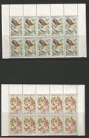MONACO ANNEE 1962 N°581 A  590 NEUFS** MNH BLOS DE 10 EX  COTE 185,00 € - Nuovi