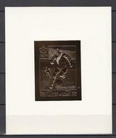Football / Soccer / Coupe Du Monde 1970: Fujeira  Goldblock **, Imperf. - 1970 – Mexique