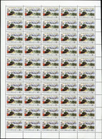 Russia, 1993, Mi. 295, Y&T 5987, Sc. 6132, SG 6397, The 50th Anniv. Of Battle Of Kursk, WW II, Painting, MNH - Blocks & Sheetlets & Panes
