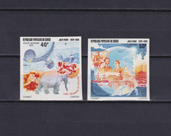 CONGO 1975, Mi# 458-459, Imperf, Animals, Balloon, MNH - Collections