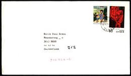 Japan Cover 1979 Switzerland - Sobres