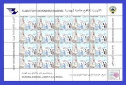 KUWAIT 2021 FULL SHEET - KUWAIT FIGHTING CORONAVIRUS COVID-19 PANDEMIC CORONA PANDEMIE - JOINT OMNIBUS ISSUE - RARE MNH - Kuwait