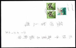 Japan Cover 1998 (2) - Sobres