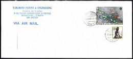 Japan Envelope 1987 (1) - Sobres