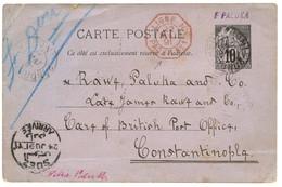 INDE FRANCAISE Via SINGAPORE Pour CONSTANTINOPLE : 1891 CG Entier 10c Obl. PONDICHERY INDE + LIGNE N PAQ FR N°1 En Rouge - Zonder Classificatie