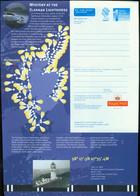 Bm Great Britain Postal Stationary Aerogramme 1998 MiNr LF 165 MNH | Mystery At The Flannan Lighthouse - Interi Postali
