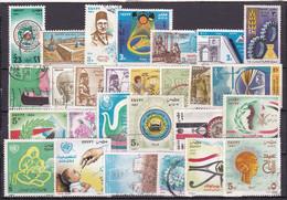 EG161 – EGYPTE – EGYPT – 1984→1987 – NICE USED LOT – CV 14 € - Oblitérés