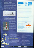 Bm Great Britain Postal Stationary Aerogramme 1998 MiNr LF 166 MNH | Tragedy At The Smalls Lighthouse - Interi Postali