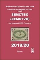 Russische Briefmarken-Katalog - Semstwo / Zemstvo (Solowjow) RUSSISCH 2019/20 - Zemstvos