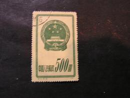 CHINA 1951 - MiNr: 125 - Gebruikt