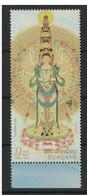 Thailand Stamp  20-13  Complete SetALL MINT NH  COMPLATE SET - Thaïlande