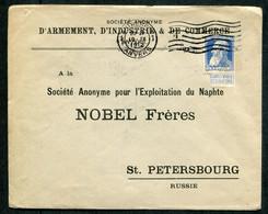 09549 RUSSIA Petroleum Nobel Brothers Peterburg Header Cover 1912 Cancel From Antverpen Anvers Belgium Pmk - Briefe U. Dokumente