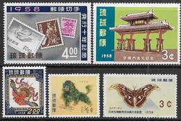 Ryukyu Islands   1958-9   Sc#42-3, 54-5 MNH, 57  MLH    2016 Scott Values $3.80 - Ryukyu Islands