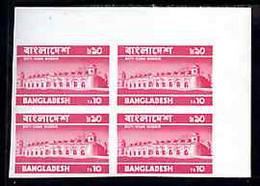 Bangladesh 1973 Mosque 10t (top Value) U/m IMPERF Corner Block Of 4, SG35var, Such Errors Are Rare - Bangladesh