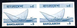Bangladesh 1973 Fishing Boat 5t U/m Imperf Pair, SG34var, Such Errors Are Rare - Bangladesh