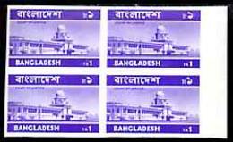 Bangladesh 1973 Mosque 1t U/m IMPERF Marginal Block Of 4, SG32var, Such Errors Are Rare - Bangladesh