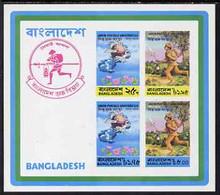 Bangladesh 1974 UPU Centenary Imperf M/sheets U/m, From A Restricted Printing - Bangladesh