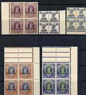 Bahrain 1938-41 KG6 1r, 2r & 5r Plus 1942 6a & 8a Each In U/m Blocks Of 4, SG 32-4 & 48-9, Cat £280 - Bahrain (...-1965)