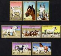 Bahrain 1975 Horses Set Of 8 U/m, SG 223a-223h - Bahrain (1965-...)