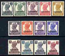 Bahrain 1942-45 KG6 Overprinted Definitive Set Of 13 Values Complete Mounted Mint SG 38-50 - Bahrain (...-1965)
