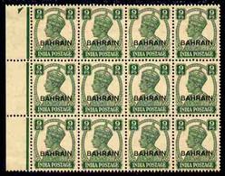 Bahrain 1942-45 KG6 9p Green Block Of 12 Light Overall Toning But U/m, SG40 - Bahrain (...-1965)