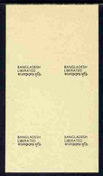 Bangladesh 1971 LIBERATED Proof Block Of 4 Of Overprint On Thin Ungummed Paper - Bangladesh
