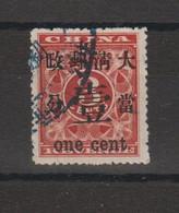 Chine 1897 Fiscal Surchargé 29 One Cent Oblit. Used état Voir Scans - Used Stamps