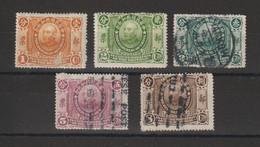 Chine 1912 Yuan Shi-Kai 133, 134 Neuf * Charn. MH Et 135, 136, 137 Oblit. Used - 1912-1949 République