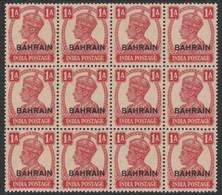Bahrain 1942-45 KG6 Opt On India 1a Carmine Fine Block Of 12 U/m Light Overall Toning Slight Gum Disturbance - Bahrain (...-1965)
