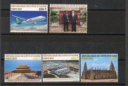 2018 COTE D'IVOIRE - Barrage, Churche, Chima, Aircraft - Costa De Marfil (1960-...)