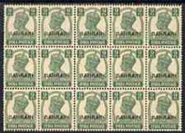 Bahrain 1942-45 KG6 9p Green Block Of 15 Light Overall Toning But U/m, SG40 - Bahrain (...-1965)