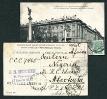 0956 RUSSIA Rare Destination Peterburg To Southern Nigeria Abeokuta AFRICA 1911 Cancel Postcard - Briefe U. Dokumente