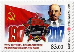 Kirghizstan Kyrgyzstan 747 Vladimir Ilitch Lénine, Drapeau, Russia URSS, Centenaire De La Révolution D'octobre - Lenin