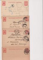 """4  ENTIERS RUSSIE DONT 1 EX.POUR L""""ALLEMAGNE-TAXE  1913 - Ganzsachen"""