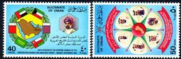 Oman Sultanate 0260/61 Arab Gulf States Council, Pétrole, Drapeaux, Emirs - Oman