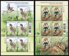Belarus Weissrussland  MNH ** 2021  Europe 2021 Endangered National Wildlife KB M - 2020