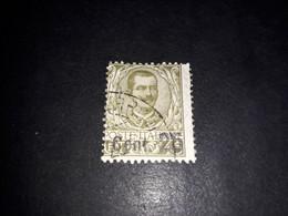 """A8MIX30 REGNO D'ITALIA 1924-25 FRANCOBOLLI DEL 1901-23 SOPRASTAMPATI CENT. 25 SU 45 C. OLIVA """"XO"""" - Used"""