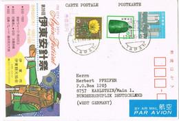 40368. Entero Postal Aereo YOKOHAMA (Japon) 1985. Ito City, ANJIN Festival - Postales