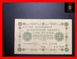 RUSSIA 3 Rubles  1918  P.  87    VF - Rusia