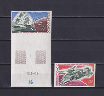 CONGO 1973, Mi# 398-399, Imperf, Space, MNH - Collections