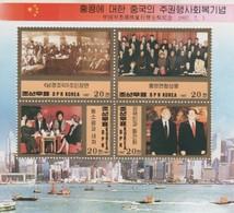 (SS139) NORTH KOREA, 1997 (Return Of Hong Kong To China). Sheetlet. Mi ## 3939-3942. MNH** - Corea Del Nord