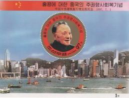 (SS140) NORTH KOREA, 1997 (Return Of Hong Kong To China). Souvenir Sheet. Mi # 3943 (Block 373). MNH** - Corea Del Nord