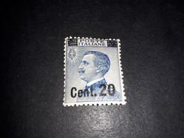 "A8MIX30 REGNO D'ITALIA 1924-25 FRANCOBOLLI DEL 1901-23 SOPRASTAMPATI 20 C. 2U 25 C. ""XX"" - Nuevos"