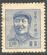 260 East China 1949 Mao Tse-tung MH * Neuf (CHI-627) - Unclassified