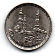 Egypte -  20 Piastres 1992 SUP - Egypt