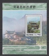 (SS145) NORTH KOREA, 1997 (International Friendship Exhibition). Souvenir Sheet. Mi # 3932 (Block 367). MNH** - Corea Del Nord
