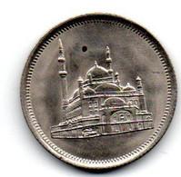 Egypte - 10 Piastres 1984 SUP - Egypt