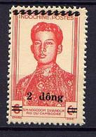 VNN - 53(*) - S.M. NORODOM SIHANOUK - Vietnam