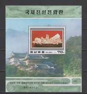 (SS146) NORTH KOREA, 1997 (International Friendship Exhibition). Souvenir Sheet. Mi # 3934 (Block 369). MNH** - Corea Del Nord